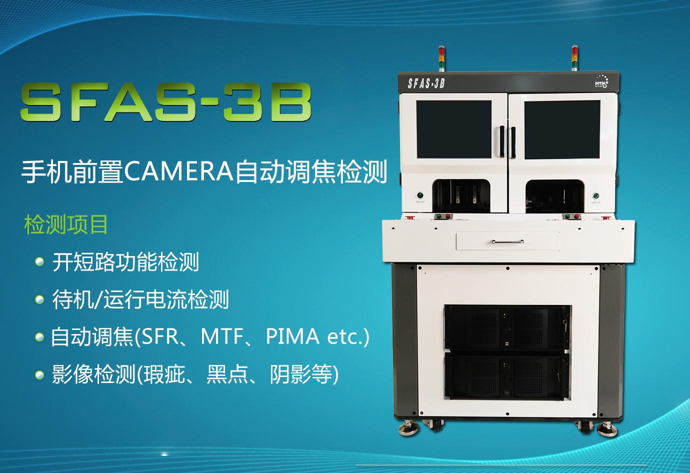 SFAS-3B
