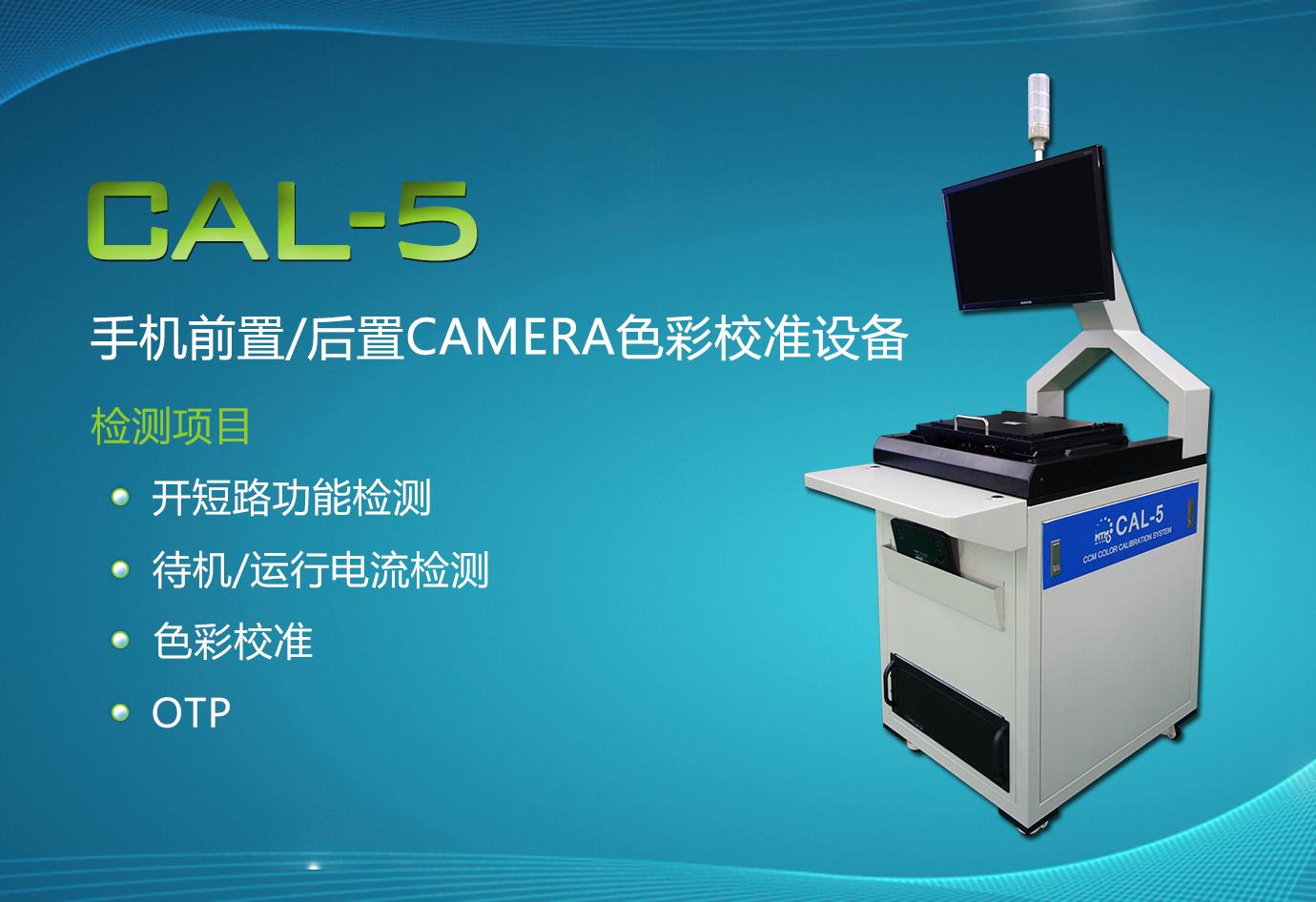CAL-5