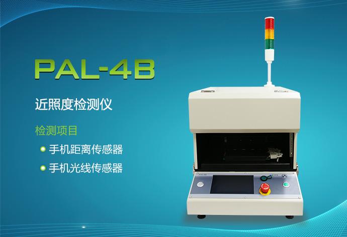 PAL-4B
