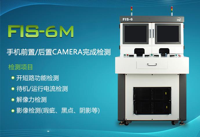 FIS-6M